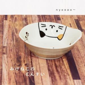 みけねこ とんすい 日本製(コード:511078)