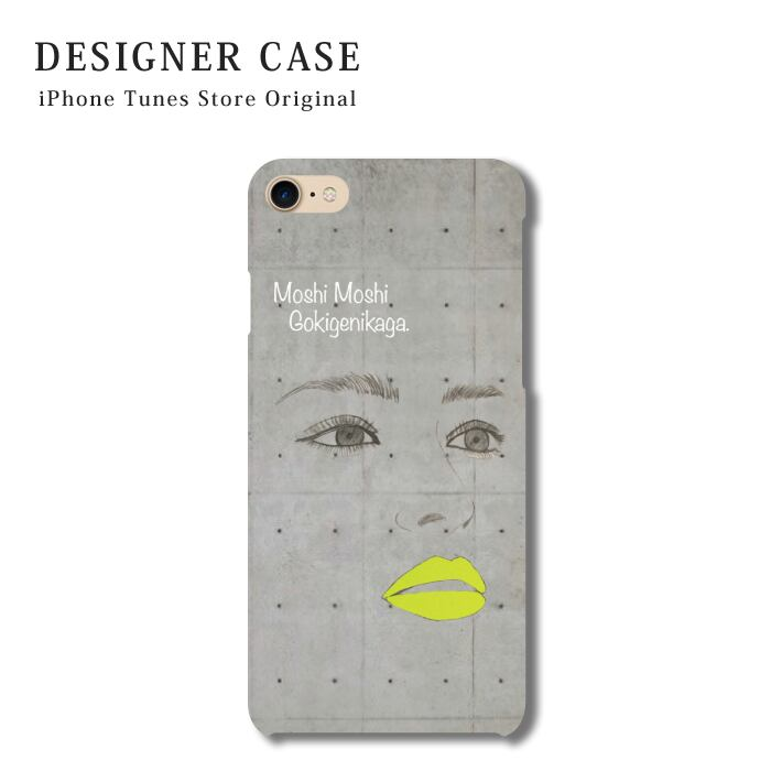 iPhone7 hardcase_ctst-1182-pc-cl-on-IPX7
