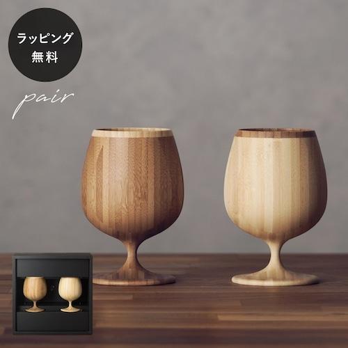 木製グラス リヴェレット RIVERET ブランデーベッセル <ペア> セット rv-117pz