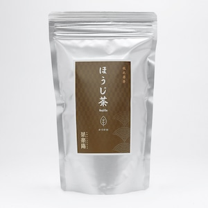【2020年新茶】牧之原茶 ほうじ茶 リーフ