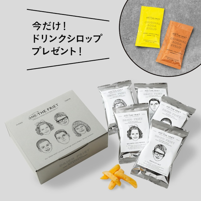 おまけ付き:GIFT BOX MINI 5pcs