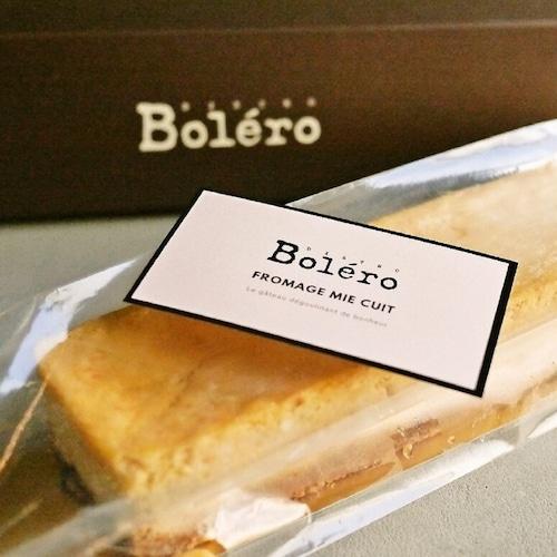 メッセージカード付き:カヌレとチーズケーキのセット【GATEAU  ENSEMBLE】(スイーツ デザート チーズケーキ)の商品画像3