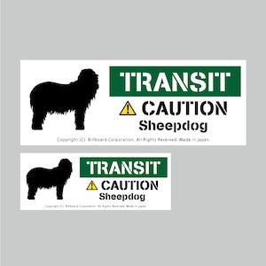 TRANSIT DOG Sticker [Sheepdog]番犬ステッカー/シープドッグ