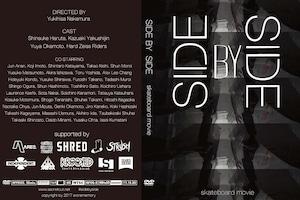 SIDE BY SIDE / シークレットカットissue16付 / スケートビデオ / DVD
