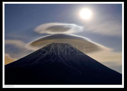 アート写真プリント A4サイズ 月下笠雲