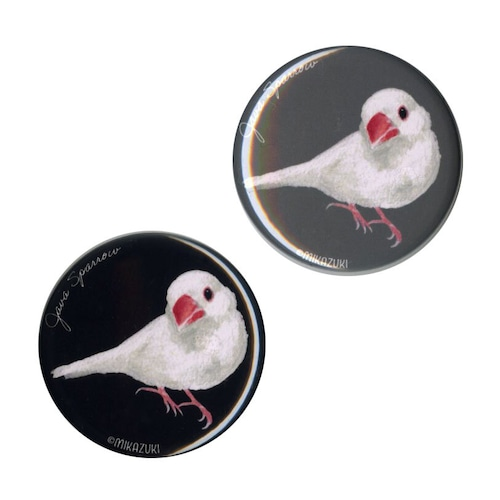 カンバッジセット  白文鳥  32mm 2個セット  Javasparrow MIKAZUKI / ミカヅキ