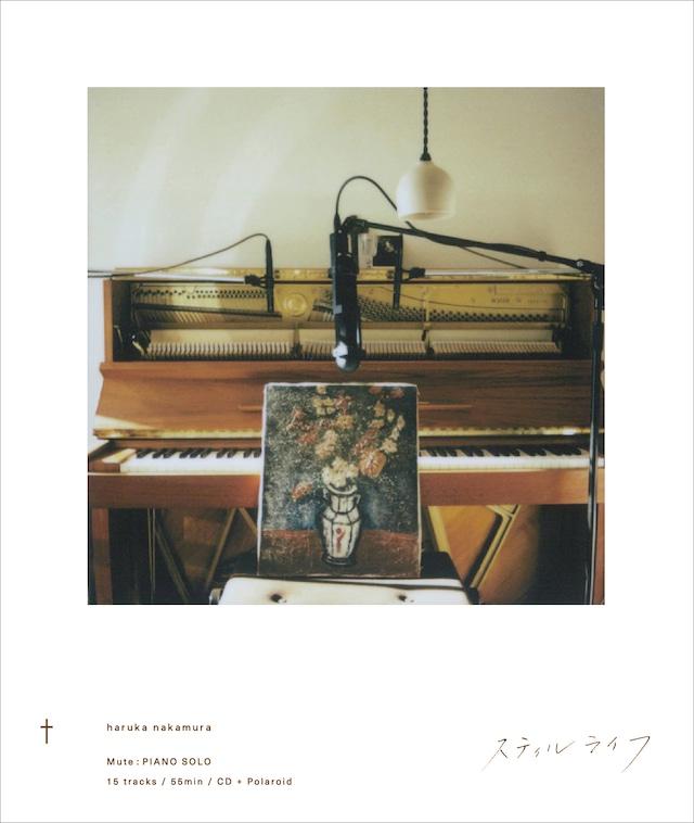 haruka nakamura「スティルライフ」(灯台)[CD]