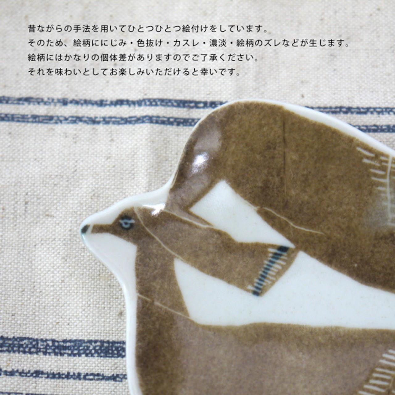 <倉敷意匠>katakata印判手豆皿オオカミ ブルー