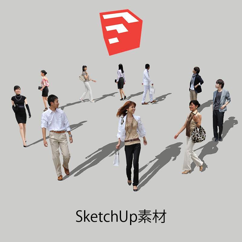 人物SketchUp 4p_set009 - 画像1