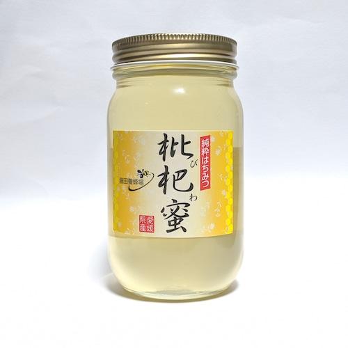 びわ蜜(300g)