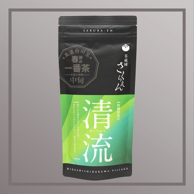 清流 -せいりゅう- 90g/リーフ