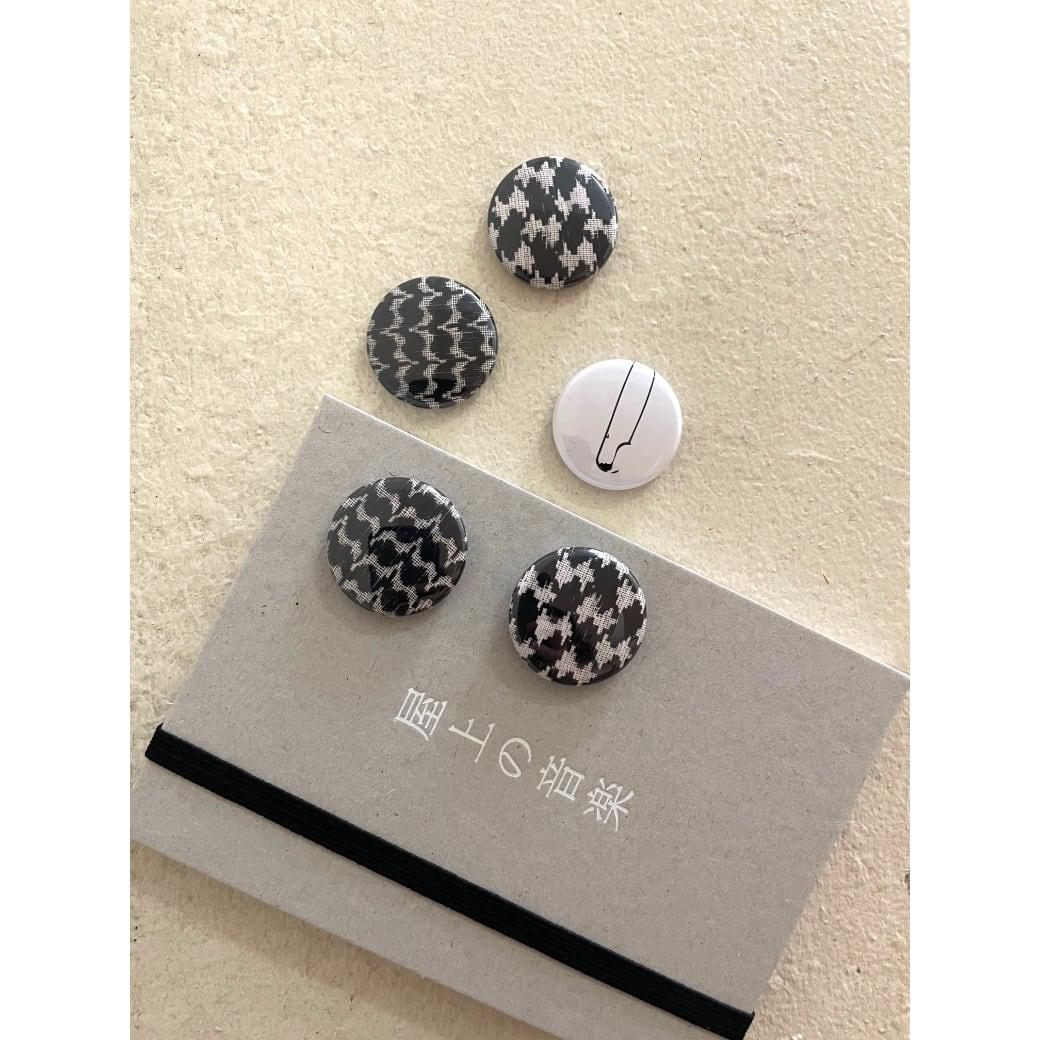 【屋上の音楽】textile  (B)atch 3/ テキスタイル バッジ 3(5個入り)