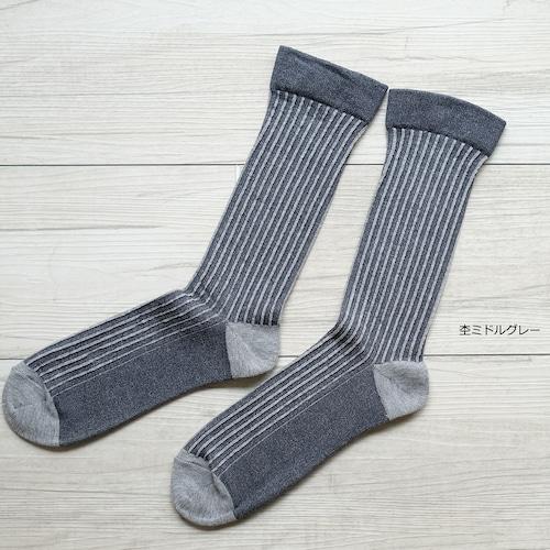 足が覚えてくれている気持ちがいいくつ下 stripe 約22-24cm【男女兼用】の商品画像2
