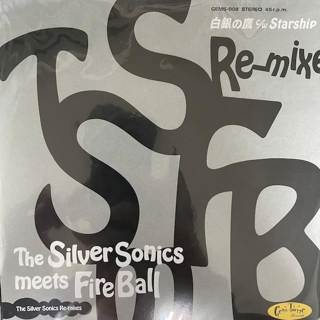 The Silver Sonics - 白銀の鷹【7-20747】