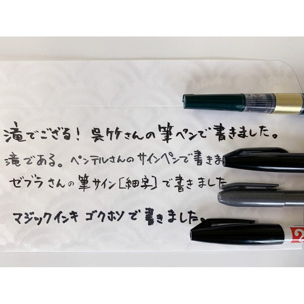 洋封筒・大青海白波・洋5・5枚組