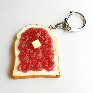 食パンのキーホルダー(いちごジャム)