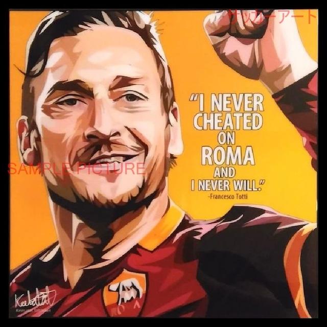 サッカーグラフィックアートパネル フランチェスコ・トッティ ASローマ デザインB 木製 壁掛け ポスター (001-159)