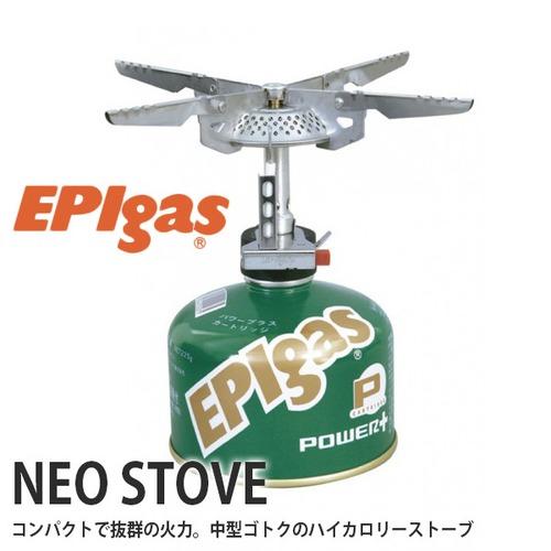 EPIgas(イーピーアイ ガス) NEO STOVE ストーブ 小型 ガスバーナー コンロ ゴトク 携帯 アウトドア キャンプ グッズ サバイバル S-1030