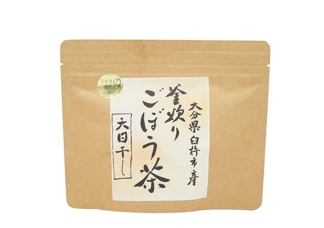 大分県臼杵産 ごぼう茶24g12パック【送料無料】