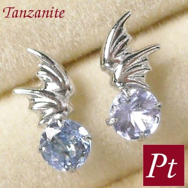 タンザナイト ピアス 天然石 レディース 悪魔の羽根 デビルモチーフ 12月誕生石 プラチナ pt900