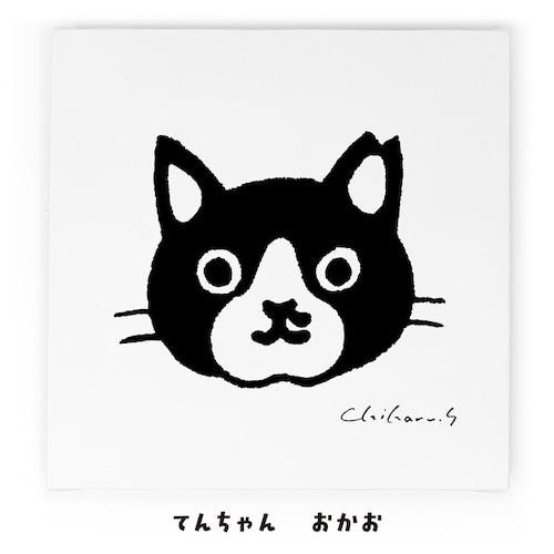 【直筆サイン入り】てんちゃん キャンバス・アート No.0000