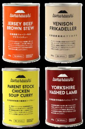 お肉が美味しい煮込み料理シリーズ 4缶セット