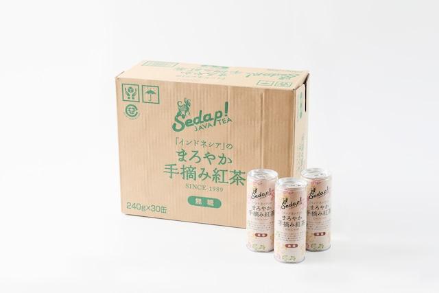 【2箱セット】ジャワティーストレート30缶×2