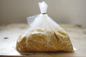 【簡易包装】ひよこ豆味噌(1㎏入り2袋)