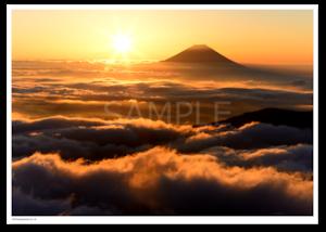 アート写真プリント A4サイズ 大雲海