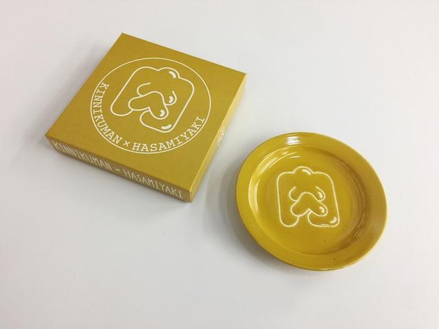 キン肉マン  小皿 黄【肉】