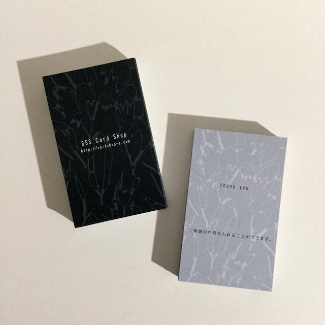 32d3_free【100枚】カスタマイズ名刺【ショップカード】