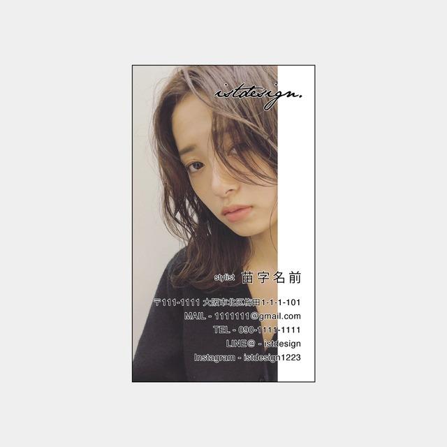 No.003_デザインテンプレート名刺_Mini Size