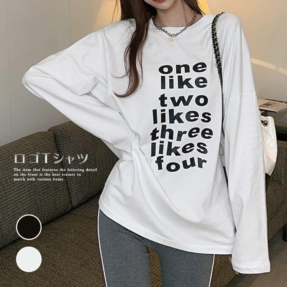 【即納】Tシャツ レディース 長袖 オルチャン fa2375