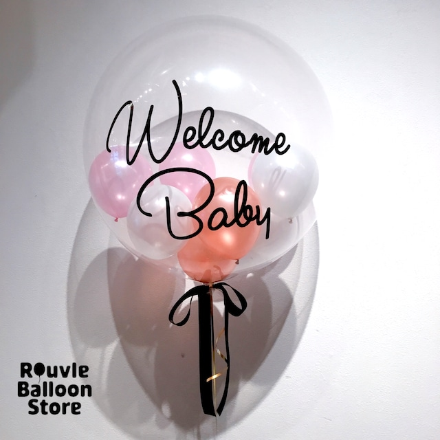 Welcome Baby H.P.R