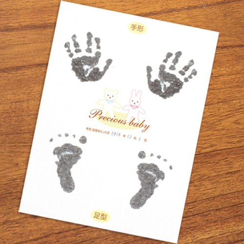 手形足形記録用紙 IT-TKB-TA 記録用紙2枚 専用インク付き 【07043】