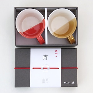 m.m.d. マグカップ 2個セット 瀬戸焼 ギフトボックス