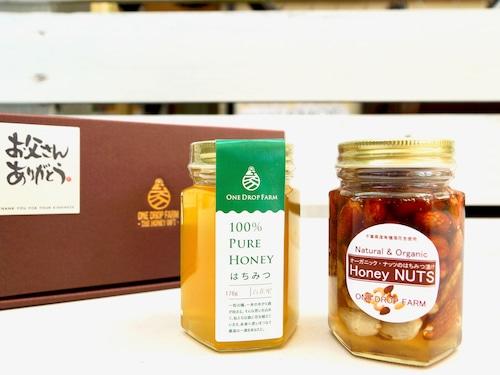 【国産】ナッツの蜂蜜漬けと百花蜜のセット