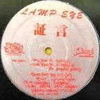 Lamp Eye – 証言