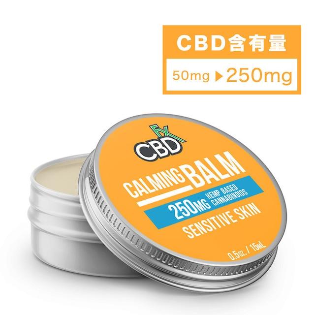 CBDfx CBD 250mg ミニバーム - Calming(癒し)
