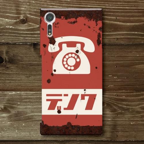 レトロ看板調/ホーロー看板調/デンワ/赤/白/赤/Androidスマホケース(ハードケース)