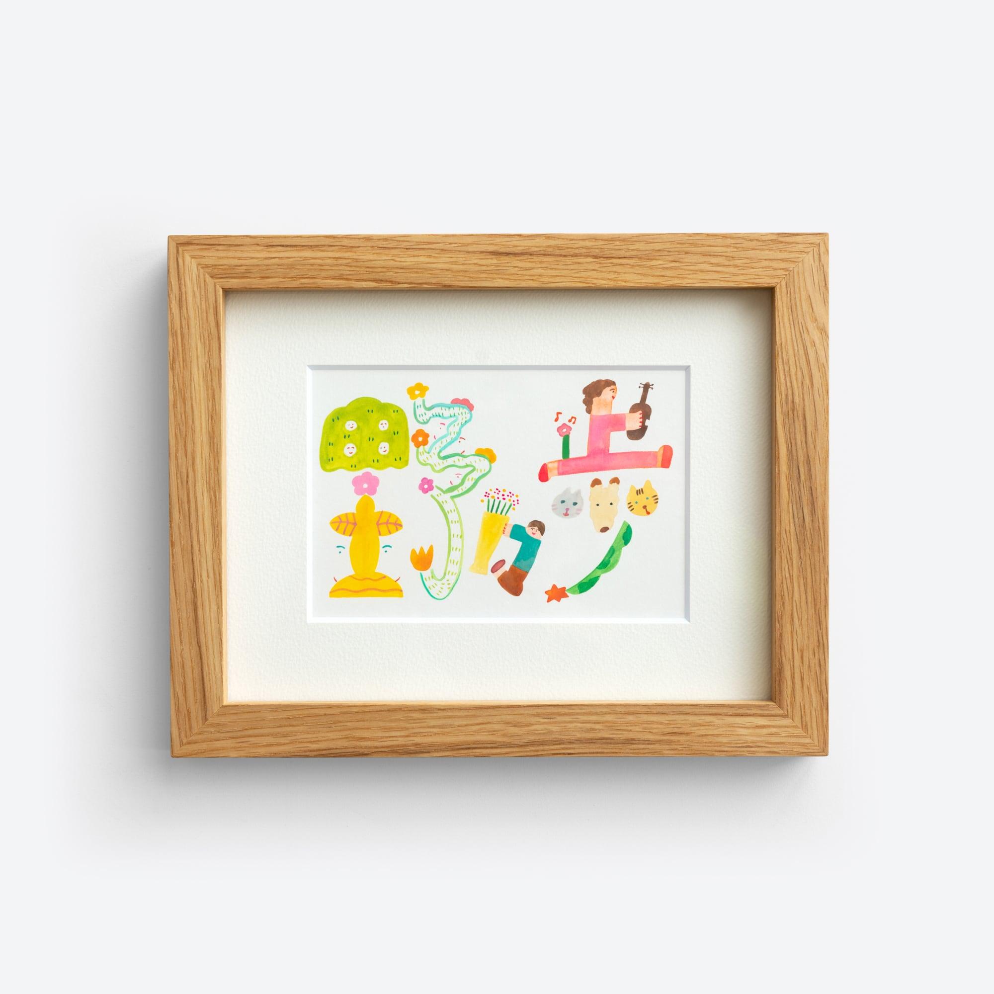オーダメイドネームアート  ハガキサイズ /  木製額 スペシャルギフトボックス付