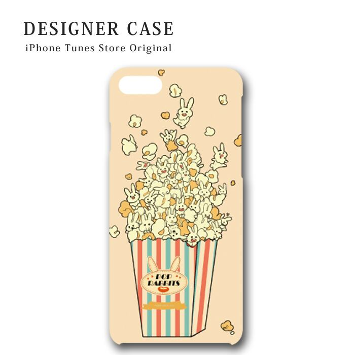 iPhone7 hardcase_ctst-3634-pc-cl-on-IPX7
