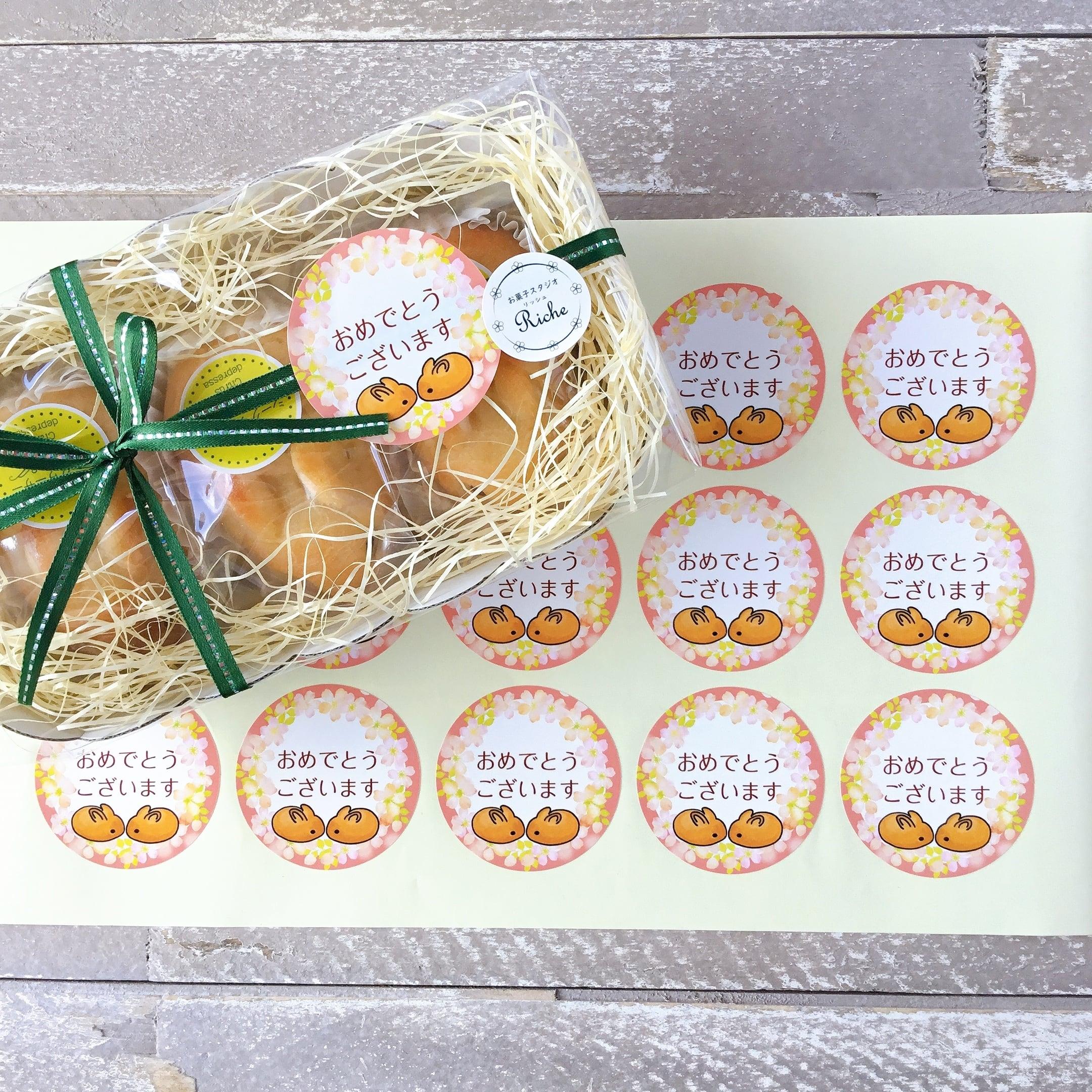≪常温便≫沖縄シークヮーサー焼きうさぎ3羽セット(焼き菓子/フィナンシェ/お菓子ギフト)