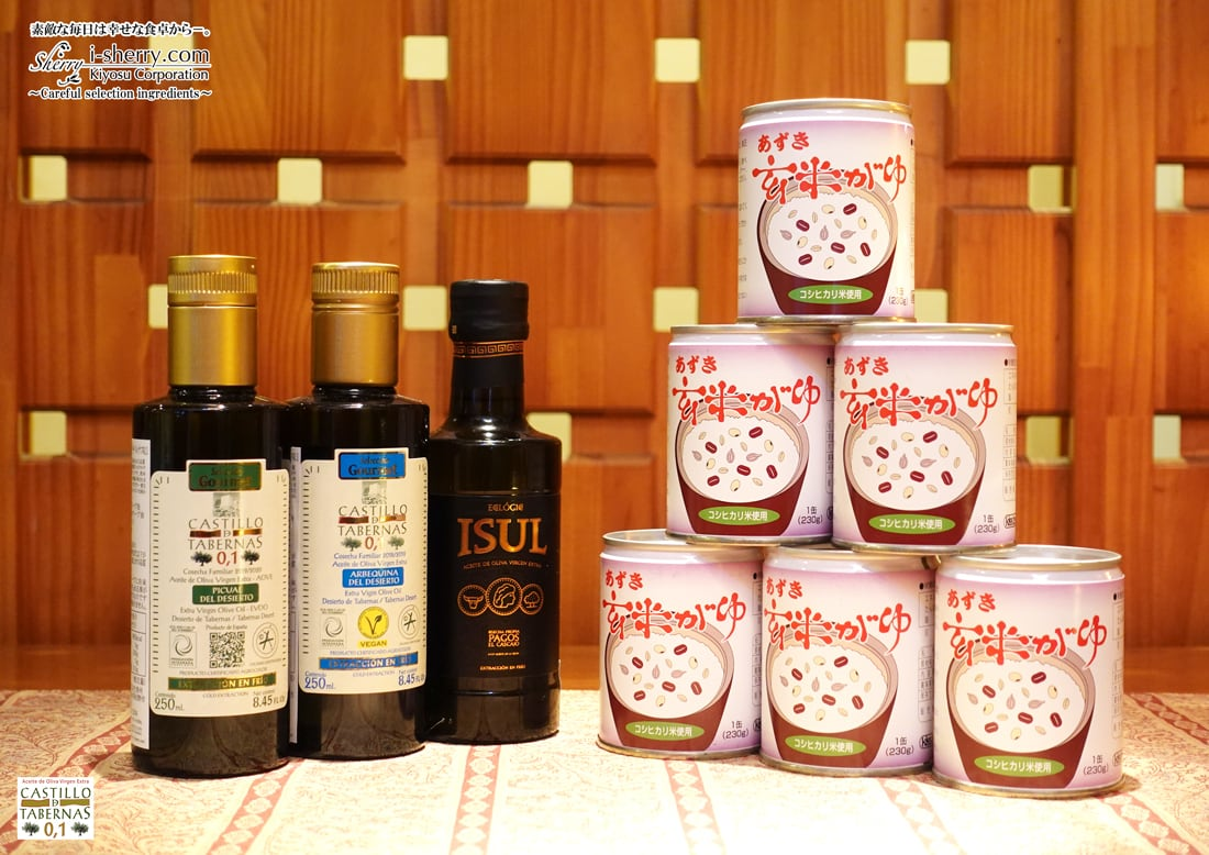 【送料無料・お得セット】個性派オリーブオイル3本セット&あずき玄米がゆ5缶セット