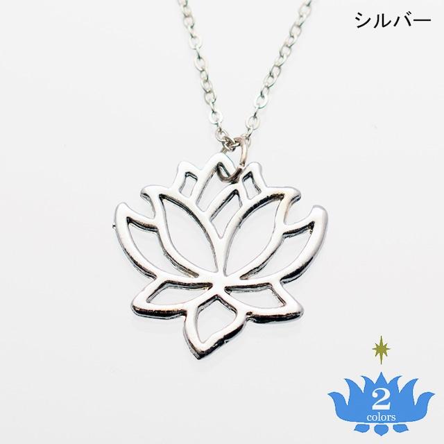 ネックレス ロータス01 Necklace Lotus01