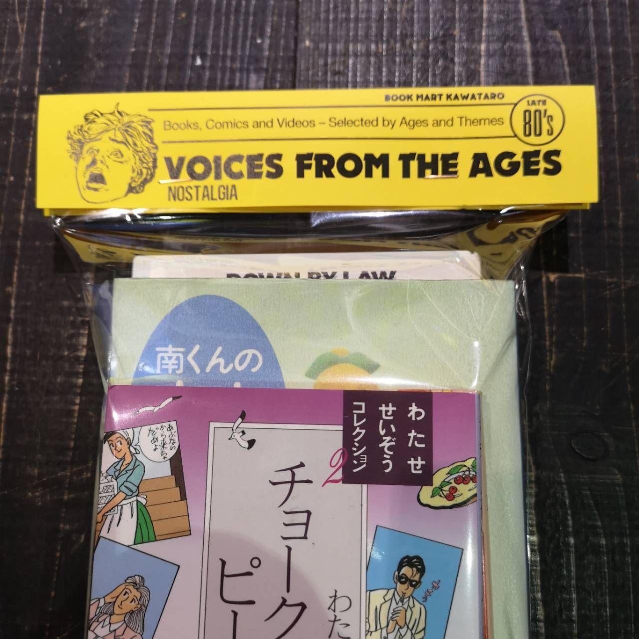"""VOICES FROM THE AGES - LATE 80's """"NOSTALGIA"""""""