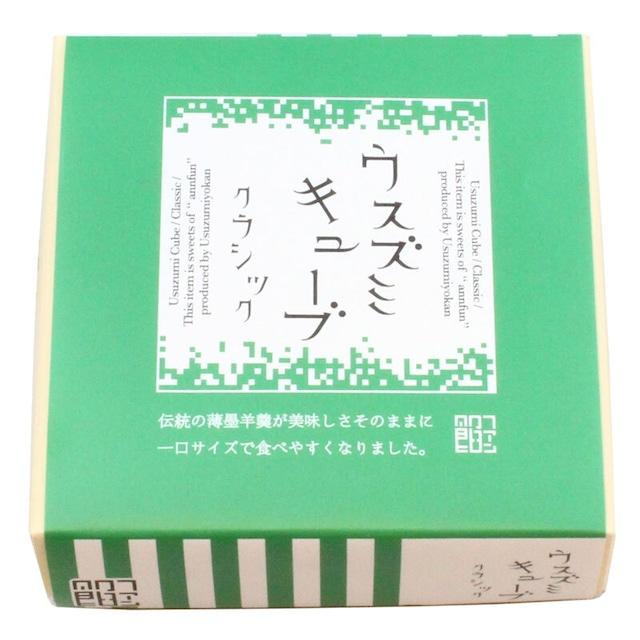 ウスズミキューブ クラシック 1箱