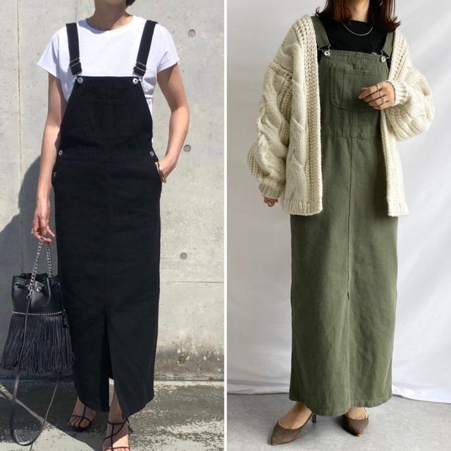 ◆即納◆ 前スリット入りロング ジャンパースカート 2S-093