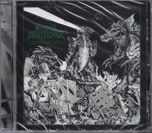 OXYGEN DESTROYER 『Sinister Monstrosities Spawned by the Unfathomable Ignorance of Humankind』