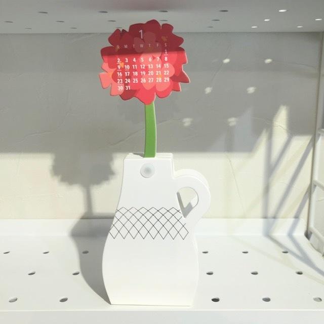 【good morning calendar 2022】Flowers  グッドモーニングカレンダー2022